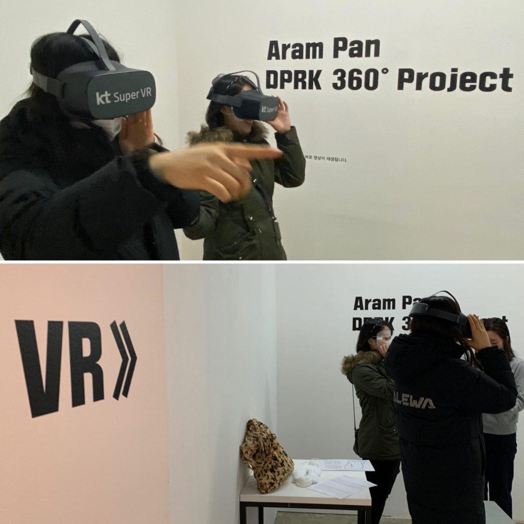 DPRK 360 VR